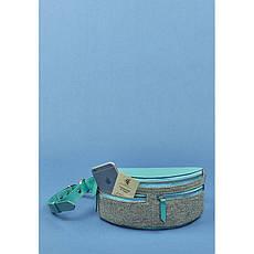Фетровий жіноча поясна сумка Spirit з шкіряними бірюзовими вставками, фото 2