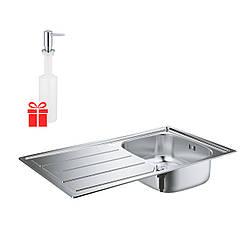 Набор Grohe мойка кухонная K200 31552SD0 + дозатор для моющего средства Contemporary 40536000