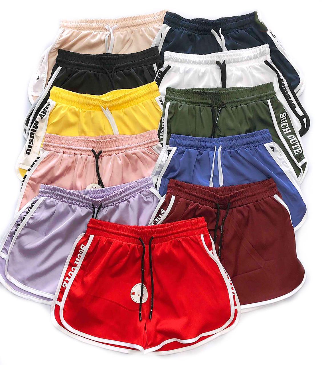 Модные шелковые шорты женские стильные 40-48 (в расцветках)