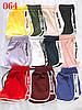 Модні шовкові шорти жіночі стильні 40-48 (в кольорах), фото 2