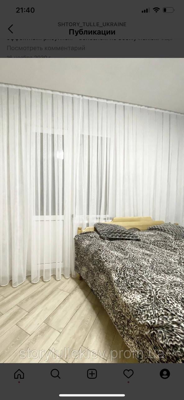 Тюль бамбук. Гардина для зала, спальни, кухни