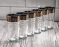 "Набір склянок сідней ""Версаче"" 230 мл, 6 шт."