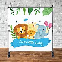 """Баннер 2х2м """"Baby Shower (Беби шауэр/Гендер пати)"""" - Фотозона (виниловый) - Sweet little baby, Сафари"""