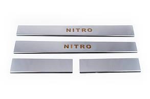 Накладки на пороги на нижнюю часть Dodge Nitro