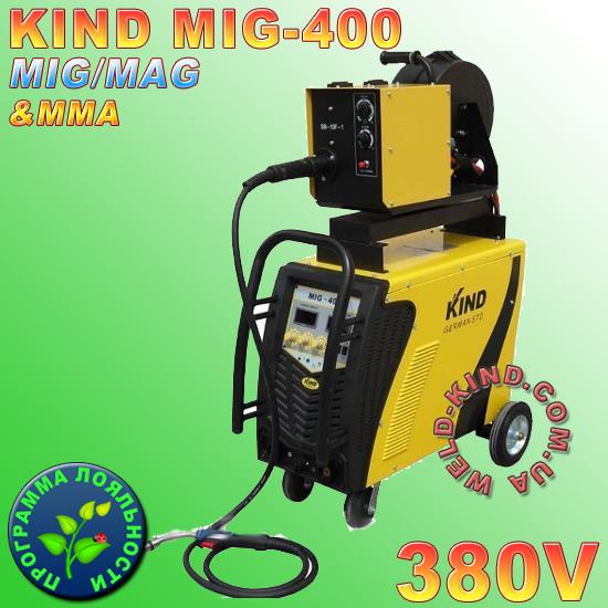 Сварочный полуавтомат KIND MIG 400 D