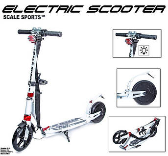 Электросамокат Scale Sports SS-02 White Led-фонарик!