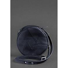 Кожаная круглая женская сумка Бон-Бон темно-синяя