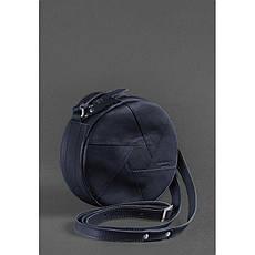 Кругла шкіряна жіноча сумка Бон-Бон темно-синя, фото 2