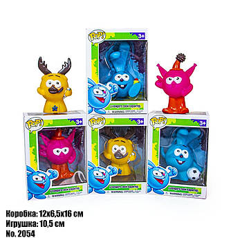 Фігурки Pop Смішарики 2054