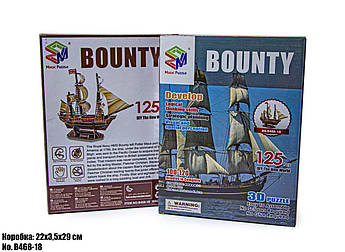 3D Конструктор Корабель Bounty B468-18