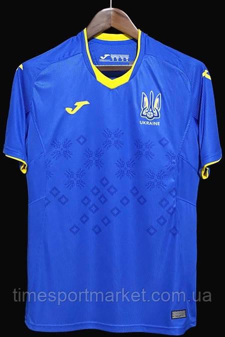 Футбольная форма Сборной Украины 2020-2021 Синяя (ФУТБОЛКА+ШОРТЫ)