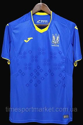 Футбольная форма Сборной Украины 2020-2021 Синяя (ФУТБОЛКА+ШОРТЫ), фото 2