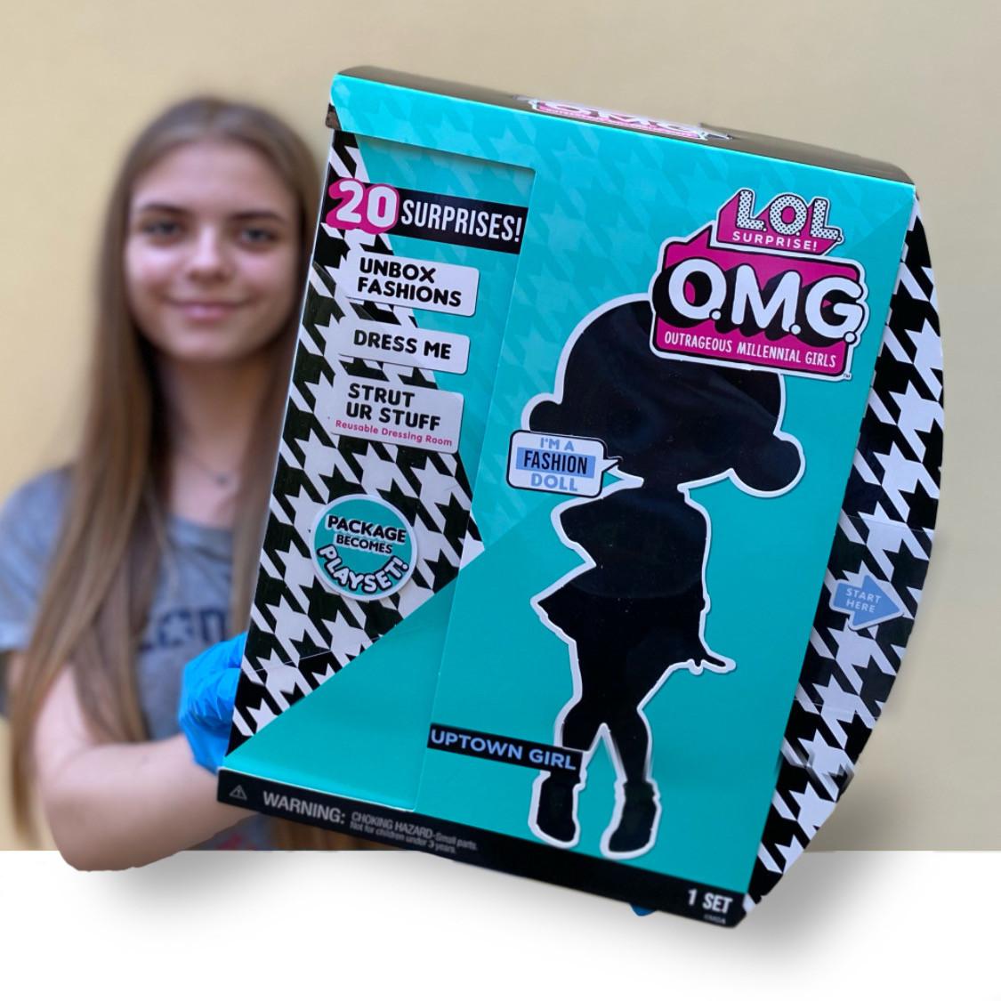 Игровой Набор с куклой ЛОЛ Сюрприз Девушка из Высшего Общества Оригинал LOL Surprise (570288PE7C)