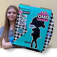 Игровой Набор с куклой ЛОЛ Сюрприз Девушка из Высшего Общества Оригинал LOL Surprise (570288PE7C), фото 1
