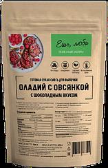 Смесь для выпечки NEWA Nutrition Оладьи с Овсянкой вкус Шоколад (500 грамм)