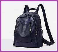Удобный женский рюкзачек черный, Женские рюкзаки городские,Женские спортивные городские рюкзаки,Рюкзак женский