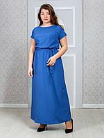 """Плаття жіноче довге Кимано однотонна розмір 46-52 (2цв) """"VANILLA"""" недорого від прямого постачальника"""
