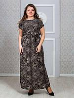 """Плаття жіноче довге Кимано леопардове розмір 46-52 """"VANILLA"""" недорого від прямого постачальника"""