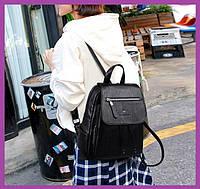 Городские рюкзаки и сумки-рюкзаки женские, Стильный женский рюкзачок, Женский рюкзак для города