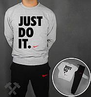 Спортивный костюм Найк, мужской костюм Nike Just do it черный, серая толстовка, трикотажный