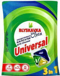 Blyskavka Капсулы для прання Universal 12шт.