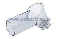 Корпус насадок для мясорубки Moulinex XF930801
