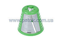 Барабанчик (крупная шинковка) для мясорубки Moulinex XF921201 (SS-193080)