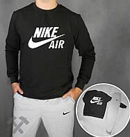 Спортивный костюм Найк, мужской костюм Nike Air серый, черная толстовка, трикотажный