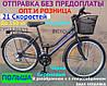 Міський велосипед Mustang Sport 26*162, фото 4