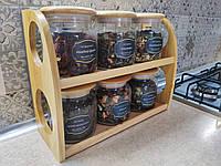 Подарочный набор чая №1 700г