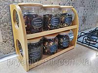 Набір для сипучих продуктів, фото 2