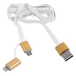 Lightning USB дата-кабель iPhone 7 Plus