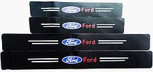 Вінілові (карбонові) накладки на пороги Ford