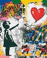 Картина по номерам, Love is the answer (40х50) (RB-0054), фото 1