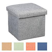 Пуф складной STENSON 25 х 25 см (R88093)