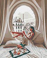 Картина за номерами ,Сніданок у ліжко    (40х50)   (RB-0082), фото 1