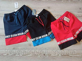 Шорты для мальчиков  Glo-story, рост 134-164 (код 0348-00) Пляжные шорты.