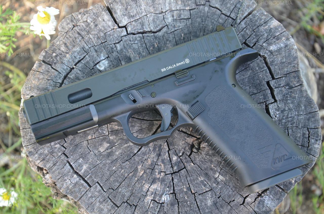 Пневматический пистолет KWC KMВ19