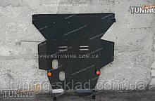 Захист двигуна Хонда Цивік 6 (сталева захист піддону картера Honda Civic 6)