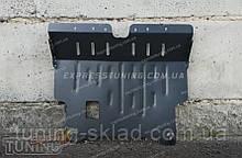 Захист двигуна Honda HR-V 1 (захист картера Хонда)