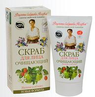 """Очищающий скраб для лица """"Малина и яблоко"""" для всех типов кожи, Рецепты бабушки Агафьи RBA /4-42"""