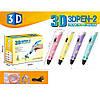 3D ручка 168-Y тип філамента (пластик) - PLA (4 кольори), USB, кор., 21-16,5-6 см.