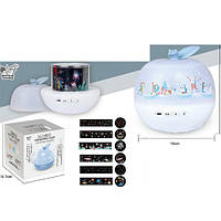 Нічник JZ-168K-A яблуко, муз, світло, проектор, USB, 2 кол., кор., 14-14-14см.