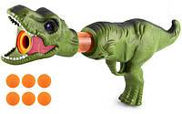 Помповый Бластер Динозавр