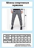 Чоловічі спортивні штани сірі в стилі Jordan   Джордан Спортивні, фото 2