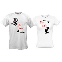 Парные футболки Зая