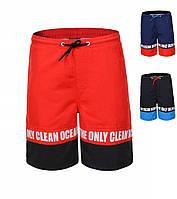 Пляжные шорты детские Glo-Story (рост 134-140-146-152-158-164 ), фото 1