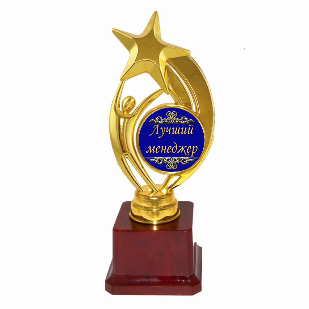 Статуэтка 57107 Лучший менеджер Звездный час
