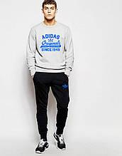 Костюм Adidas, сірий світшот (синє лого)