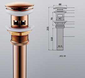 Донный клапан. Модель RD-1190